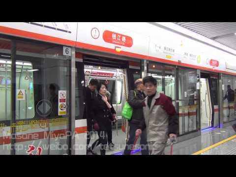 Hangzhou Metro Line 2 Clips
