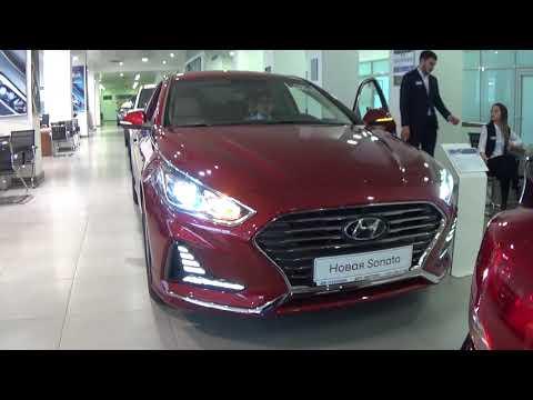 Вернулась новая Соната Hyundai 2017.