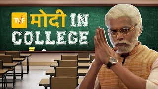 Celebrities in College: Narendra Moddy | TVF