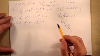 Интегрирование некоторых иррациональных функций. Тема