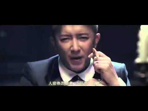 MV Midnight - Hangeng