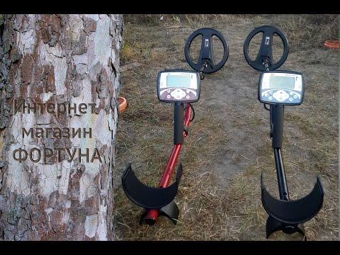 Как дурит Minelab! X-Terra 705 и 505 - тот же металлоискатель!