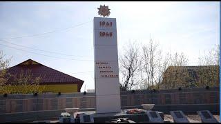 Мемориальный комплекс павшим в годы Великой Отечественной войны в Голышманово