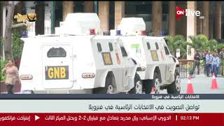 نشرة أخبار الثانية ظهرا - الأحد 20 مايو 2018