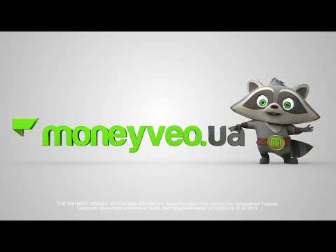 Где безопасно взять кредит?moneyveo кредит под 0.01% на первый раз