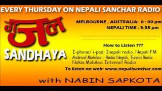gazal sandhaya -a nepalese poetry radio program: only on nepali sanchar radio australia
