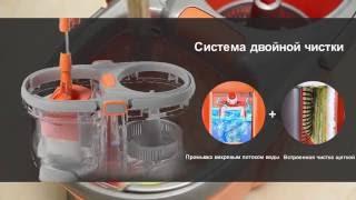 Удобный набор для уборки: швабра с отжимом Mercury 1