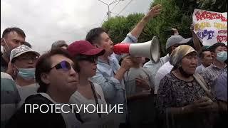 Митинг демократической партии Казахстана в Алматы / 1612