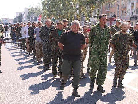 В Донецке прошел