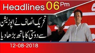 News Headlines & Bulletin | 6:00 PM | 12 August 2018 | 92NewsHD