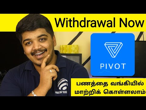 Pivot Appஇல் உள்ள பணத்தை உங்கள் வங்கியில் மாற்றிக் கொள்ளுங்கள் Live Payment Proof