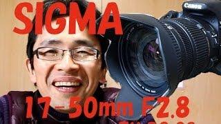F2.8通しで明るく撮る!SIGMA 17-50mm F2.8 EX DC OSその1 thumbnail