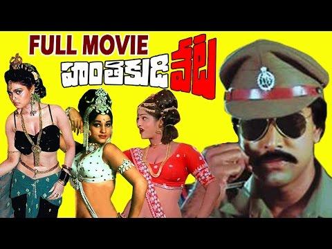 Hanthakudi veta Full Movie | Bhanu Chander | Jyothi Lakshmi | Jayamalini | Silk Smitha | V9 Videos