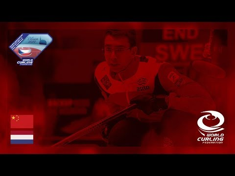 China v Netherlands - Men - Olympic Qualification Event 2017