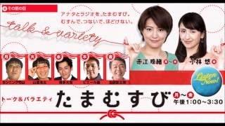 たまむすび その筋の話 ゲスト:映画監督の北野武さん。 有名無名を問わ...