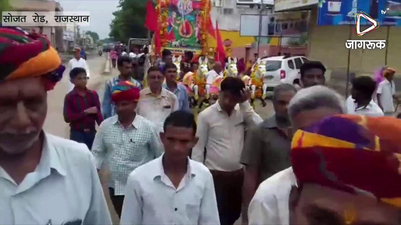 सोजत रोड । श्री श्रीयादे मंदिर भादवी बीज का विशाल शोभा यात्रा निकाली गई