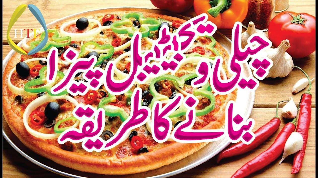 Chili pizza recipe pizza sauce recipe in urdu pizza sauce recipe chili pizza recipe pizza sauce recipe in urdu pizza sauce recipe at home youtube forumfinder