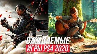 НОВЫЕ ИГРЫ НА PS4 2020 | Самые ожидаемые игры для PS4 2020 года