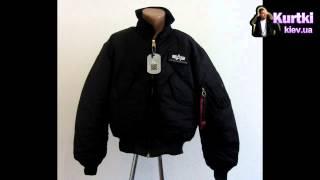 Alpha Industries Cwu 45/p видео обзор. Летная куртка от магазина kurtki.kiev.ua.