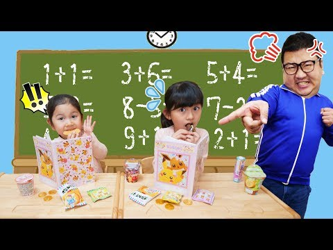 コラ!!学校でお菓子食べちゃダメ!!!パパ先生に見つからないようにお菓子を食べる☆学校シリーズ☆himawari-CH