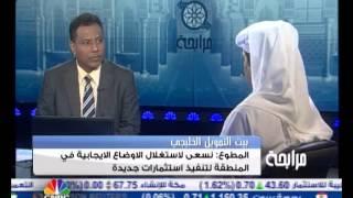 دبي تخطط لتصبح عاصمة الاقتصاد الاسلامي - 2