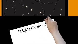 Образец анимационного ролика