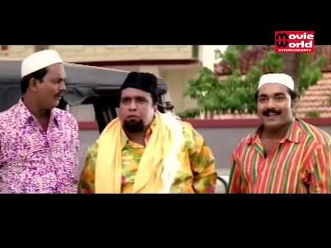 ഇവൻ ഇവിടെ അരിവയ്ക്കാൻ വന്നവനാ ...# Malayalam Comedy Scenes # Malayalam Movie Comedy Scenes 2017