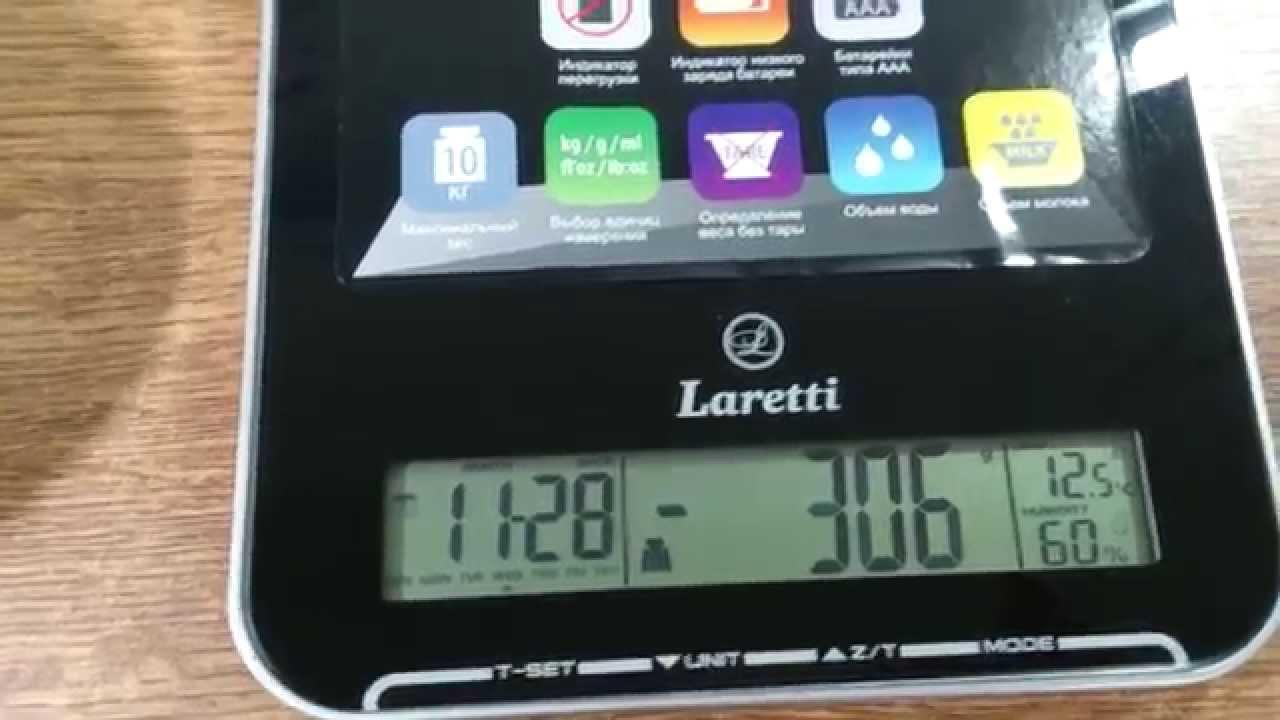 Весы кухонные Lux SF 620/6145 (2510) Black-White - 3D-обзор от .