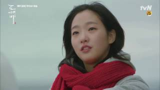 MV[도깨비 OST PART.1] 찬열(CHANYEOL)X펀치(PUNCH)- STAY WITH ME