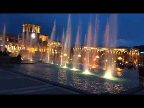 Yerevan Erebuni
