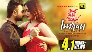 Amar Moner Akashe By Imran Mahmudul HD.mp4