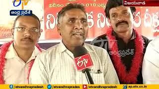 Model School Teachers Stage Protest | Over Unfulfilled Demands | Vijayawada