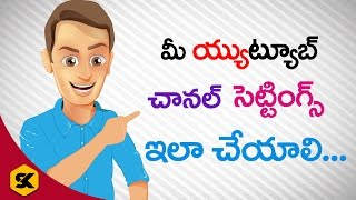 Video Youtube Channel Settings | Youtube Advanced Settings Explained  In Telugu by Sai Krishna download MP3, 3GP, MP4, WEBM, AVI, FLV Juli 2018