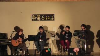 2017 卒業ライブ2日目 55曲目 いつでも誰かが.