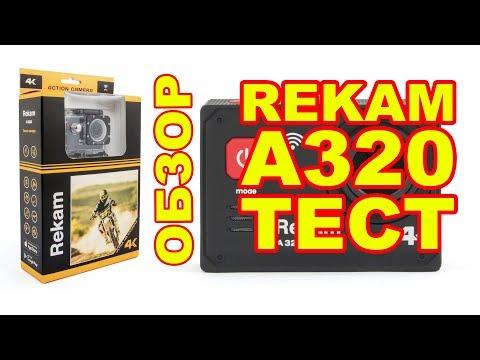 Action Camera REKAM A320 4K Обзор и тестиз YouTube · Длительность: 7 мин46 с