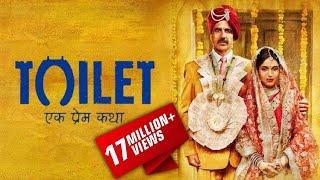 Toilet Ek Prem Katha - टॉयलेट एक प्रेम कथा - 11 August 2017 thumbnail