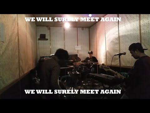 We will surely meet again - Dustbox (cover)