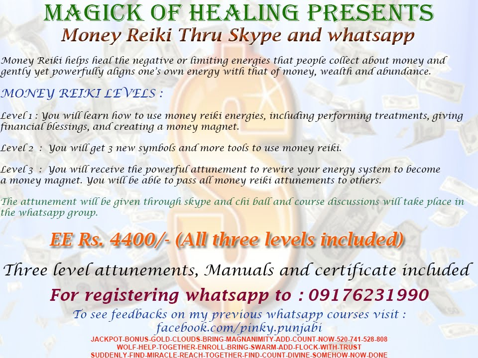 Money Reiki Course Info Youtube