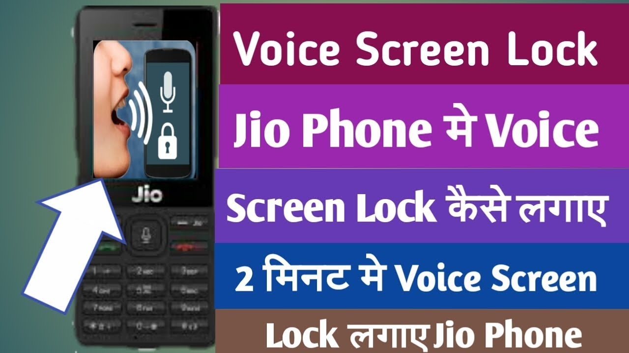 Jio Phone Me Voice Screen Lock Kaise Lagay Voice Screen Lock Lagay