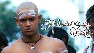 Angadi theru | Angadi theru full movie scenes | Mahesh loses his father | Black Pandi comedy scene