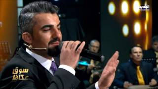 The ring - حرب النجوم: حلقة مصطفى هلال وميرا- لا يا حبيبي
