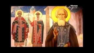 Уроки православия