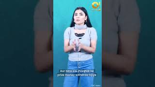 Qureka pro game app win reel cesh 1000 daily screenshot 2