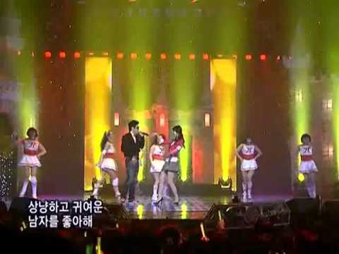kiss-me-h-eugene-(h유진-키스미)-@sbs-inkigayo-인기가요-20080323