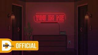 KARD - 'You In Me' MV Trailer