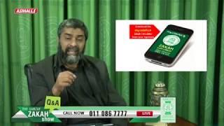 40  Zakah - Give Sadaqah