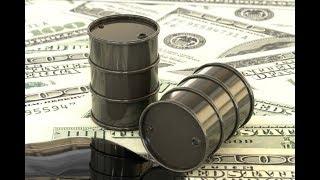 Трамп обвалит цену на нефть?
