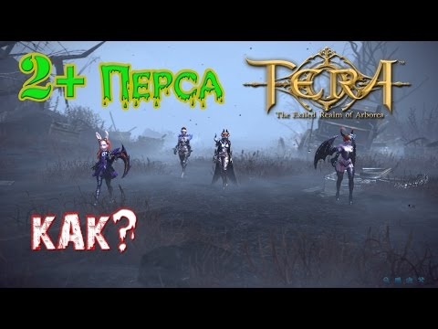 TERA Online - 2+ Перса как Получить? (слот для персонажа)