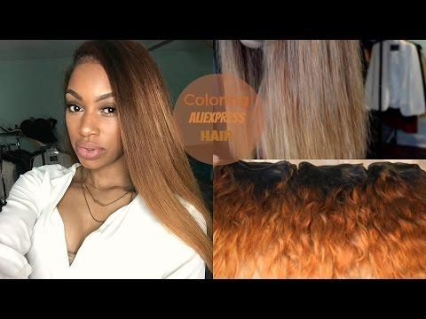 Light Brown Weave