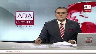 Ada Derana English News Bulletin 09 00 pm - 2017 03 14